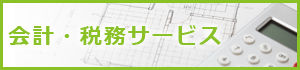 kaiken_service