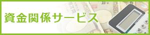 shikn_service